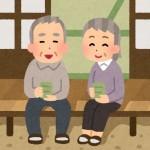 年金 支給 年齢 引き上げ 選択制で75歳まで引上げ検討?